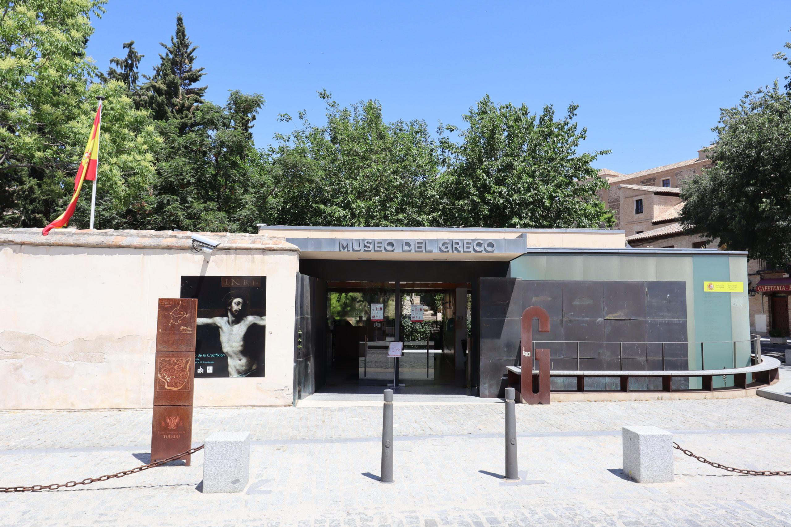 museo-greco-toledo