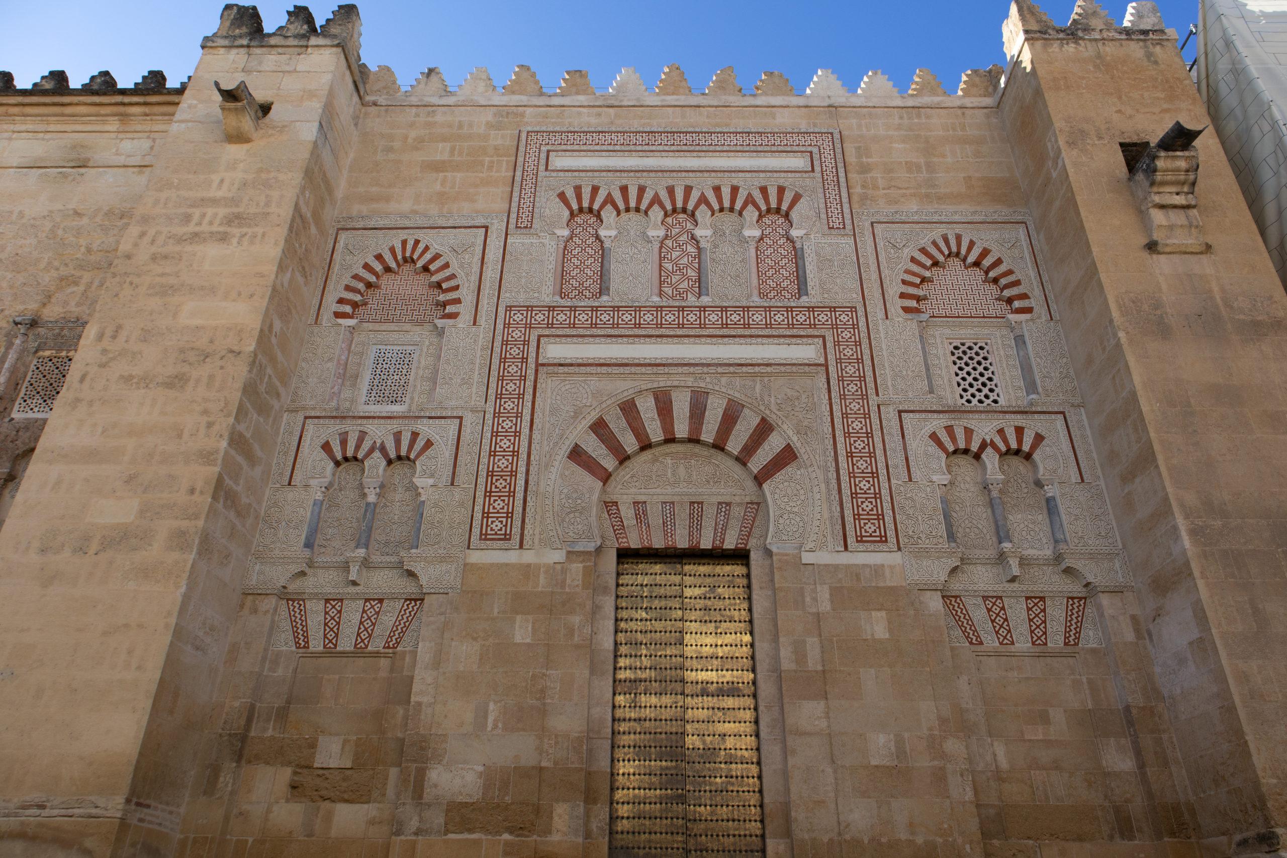 como-ver-mezquita-cordoba